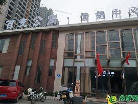 百变公寓营销中心