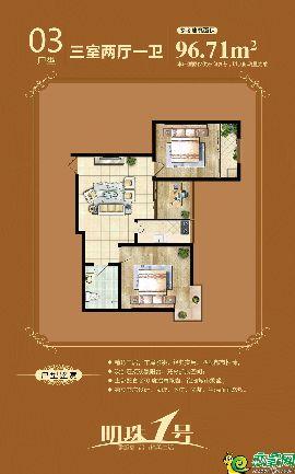 户型三 三室两厅一卫