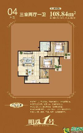户型四 三室两厅一卫