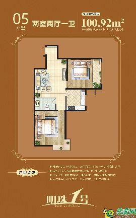 户型五 两室两厅一卫