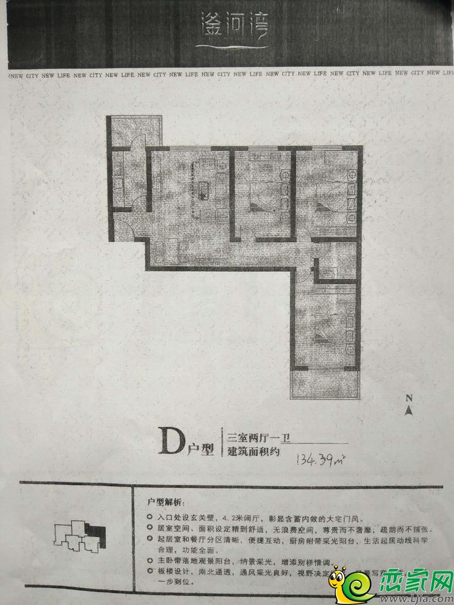 D 134.39