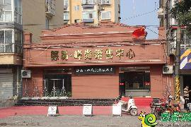 德易·峰尚销售中心