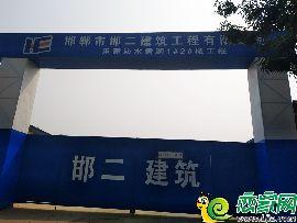沁水君澜工地实景(2017.10.02)