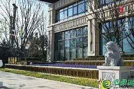 恒大綠洲營銷中心(2017.11.27)