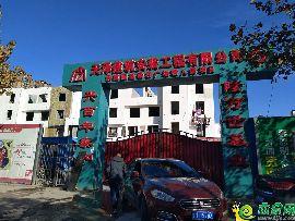 糖人街西区实景(2017.11.10)