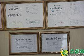 祥云福邸五证