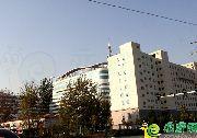 大名县人民医院