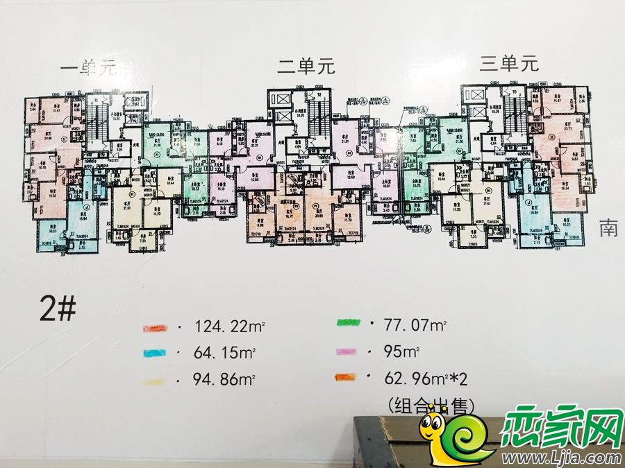 名仕公馆2#楼平面图