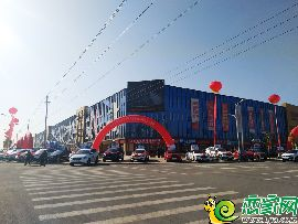 华耀城11月18日五金建材试营业
