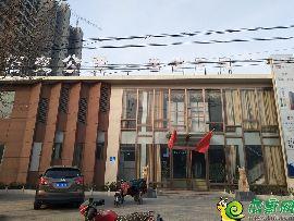 佰变公寓营销中心