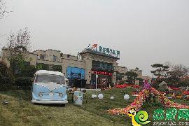 碧桂园天汇湾示范区