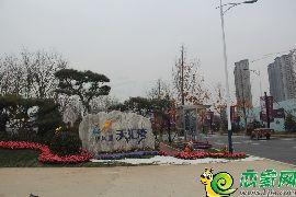 碧桂園天匯灣示范區