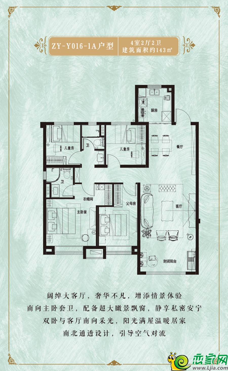 ZY-Y016-1A户型