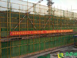 大美如园工程实景(2017.12.22)