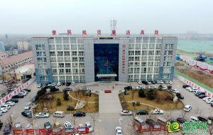 肥鄉區政務服務中心 (3)