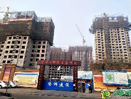 锦绣兰庭工地实景图(2018.1.21)