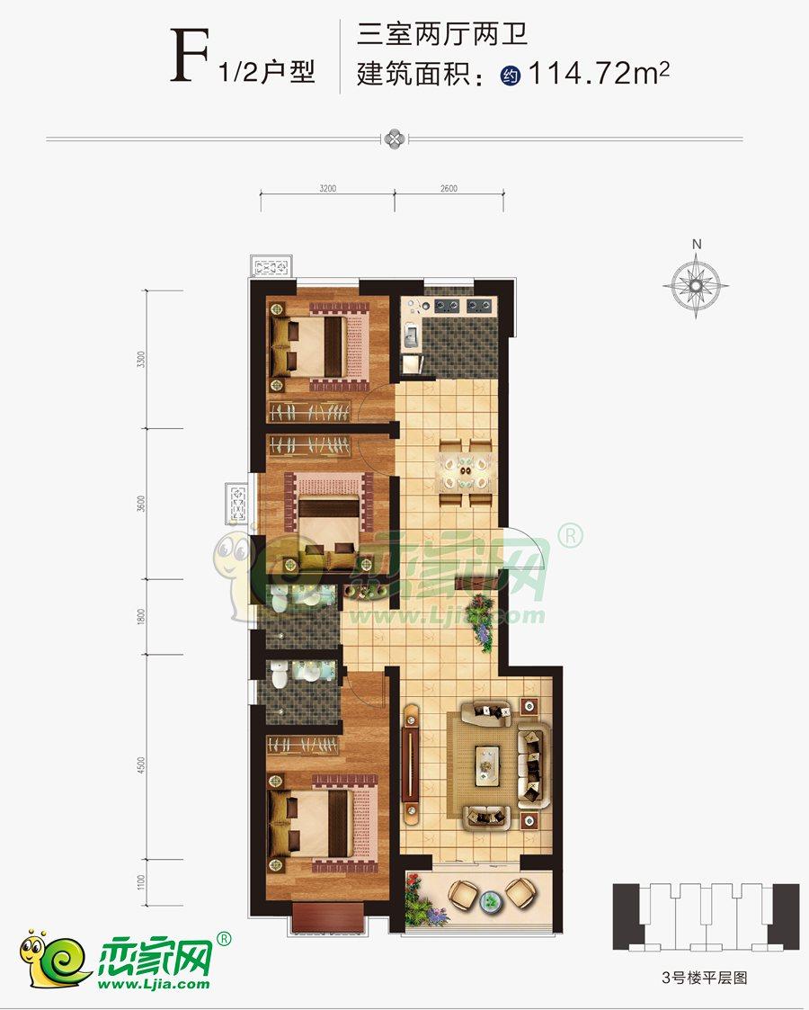 金水苑3#楼F1/2户型