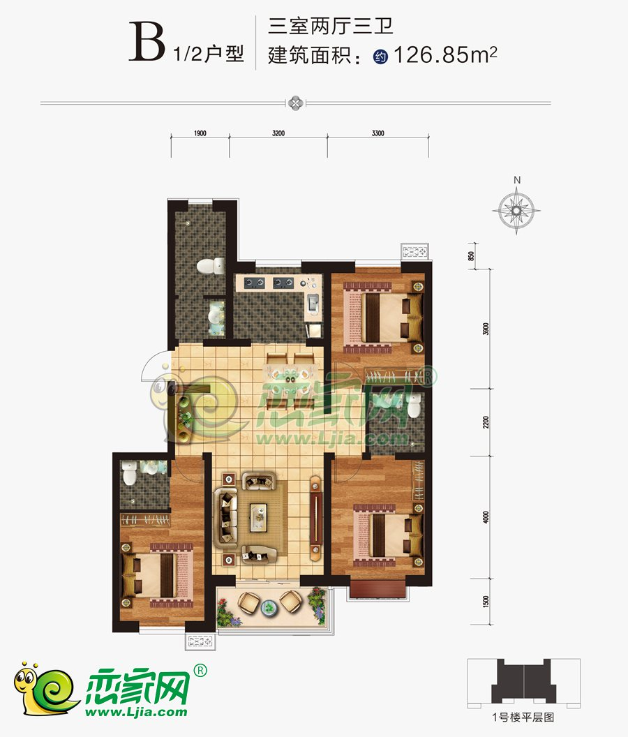 金水苑1#楼B1/2户型