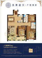 三室两厅两卫 122.02㎡ 西户