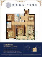 三室两厅两卫 122.02㎡ 东户