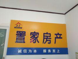 【华祥大厦】简单装修 空房招办公租户 一年起租