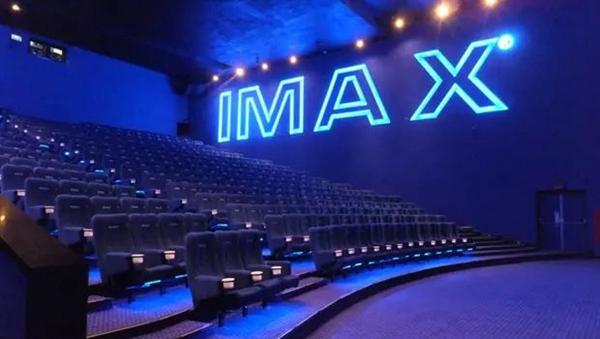 邯郸也将拥有炫酷的imax影院