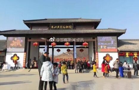 据了解,永年区朱山石刻文化园门票价格平时30元,但是在2018年春节期