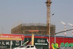 良友錦園工地實景圖(2018.3.24)