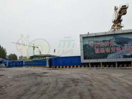 荣盛城实景图(2018.4.5)