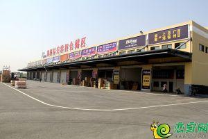 林安智慧商贸物流城实景图