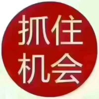榮盛錦繡花苑2室2廳1衛