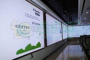 万腾智慧城营销中心实景图(2018.4.24)