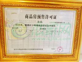 银达金座营销中心实景图(2018.4.24)