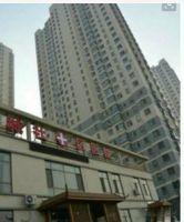 星城國際 躍層 四室兩廳兩衛 精裝修 兩年老證可貸款