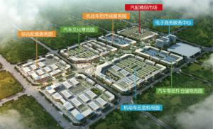 华北汽车城最新工程播报