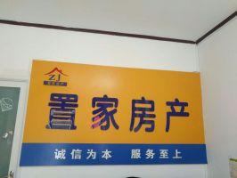 趙都新城 底商 雙層 簡單裝修 帶衛生間 招長租