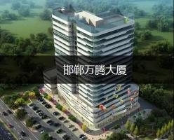 万腾·翡翠第宅