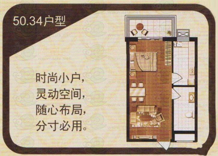 万浩家园,可贷款,单价7600的房子!