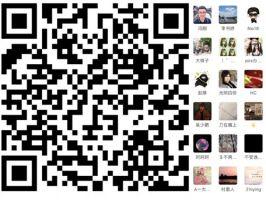 邯郸恒大绿洲微信交流群
