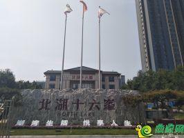 北湖十六峯实景图(2018.6.23)