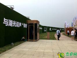 夢湖孔雀城園林實景圖