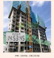美的梧桐林语工地实景图(2018.7.2)