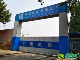 万浩繁花郡实景(2018.7.7)