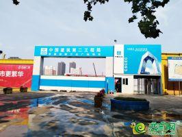 國瑞瑞城工地實景(2018.7.19)