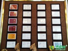 国瑞瑞城证件墙
