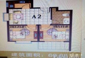 急售滏阳公园 金安公寓 2居室 电梯房全款包更名 随时看房