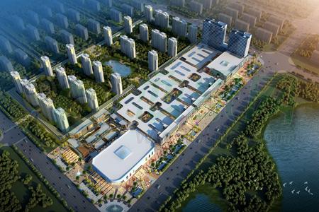 红星美凯龙·峰峰商业中心