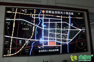 金田阳光小商品城体验中心