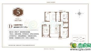 5号楼 D124㎡ 三室