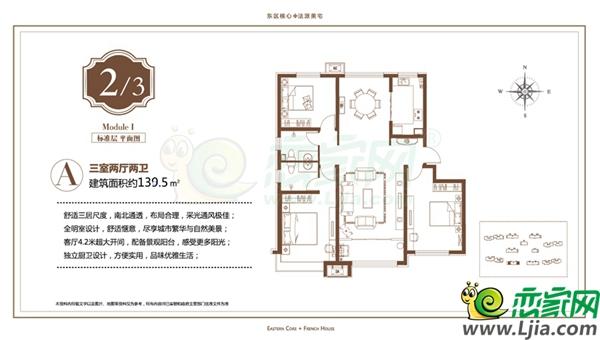 榮科家苑2/3/5號樓戶型一覽 方正大氣更舒適